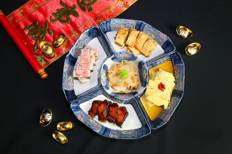 Chinese New Year Top List