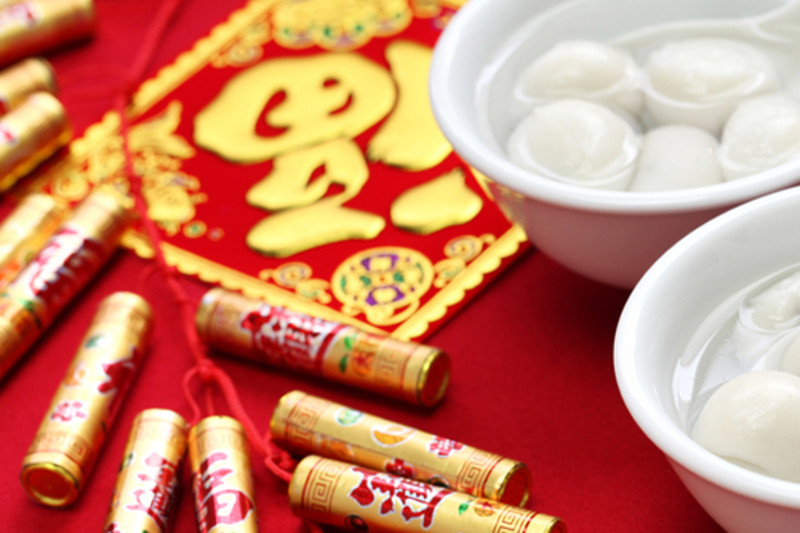 Celebrate Spring Lantern Festival with Tangyuan