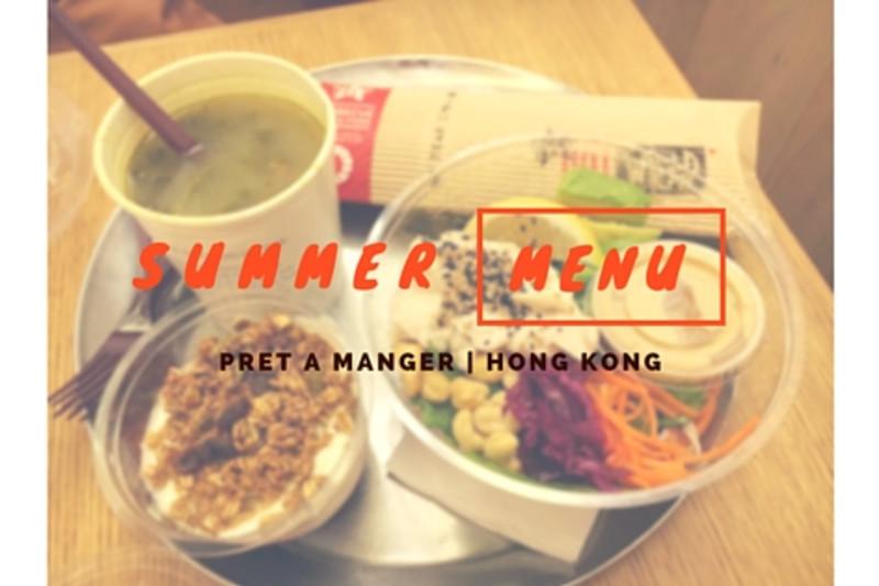 新鮮有營快餐Pret A Manger夏日菜單