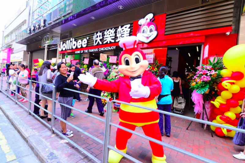 New Jollibee Opens in North Point
