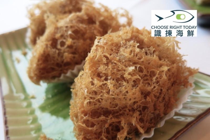 Recipe: Vegetarian Fried Taro Dumplings (Wu Gok)