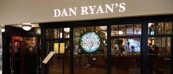 Dan Ryan's to Close after 27 Years in Pacific Place