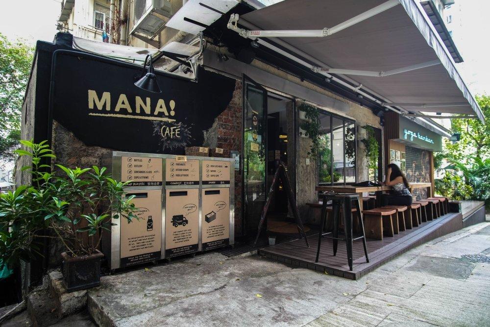 MANA Cafe