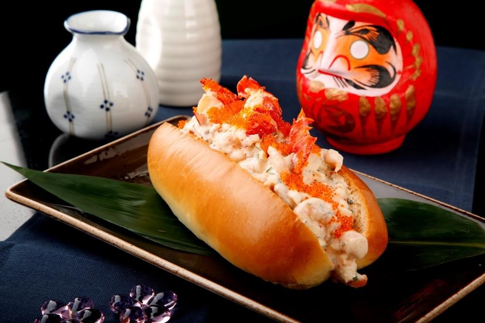 Happy Wednesday Japan Night