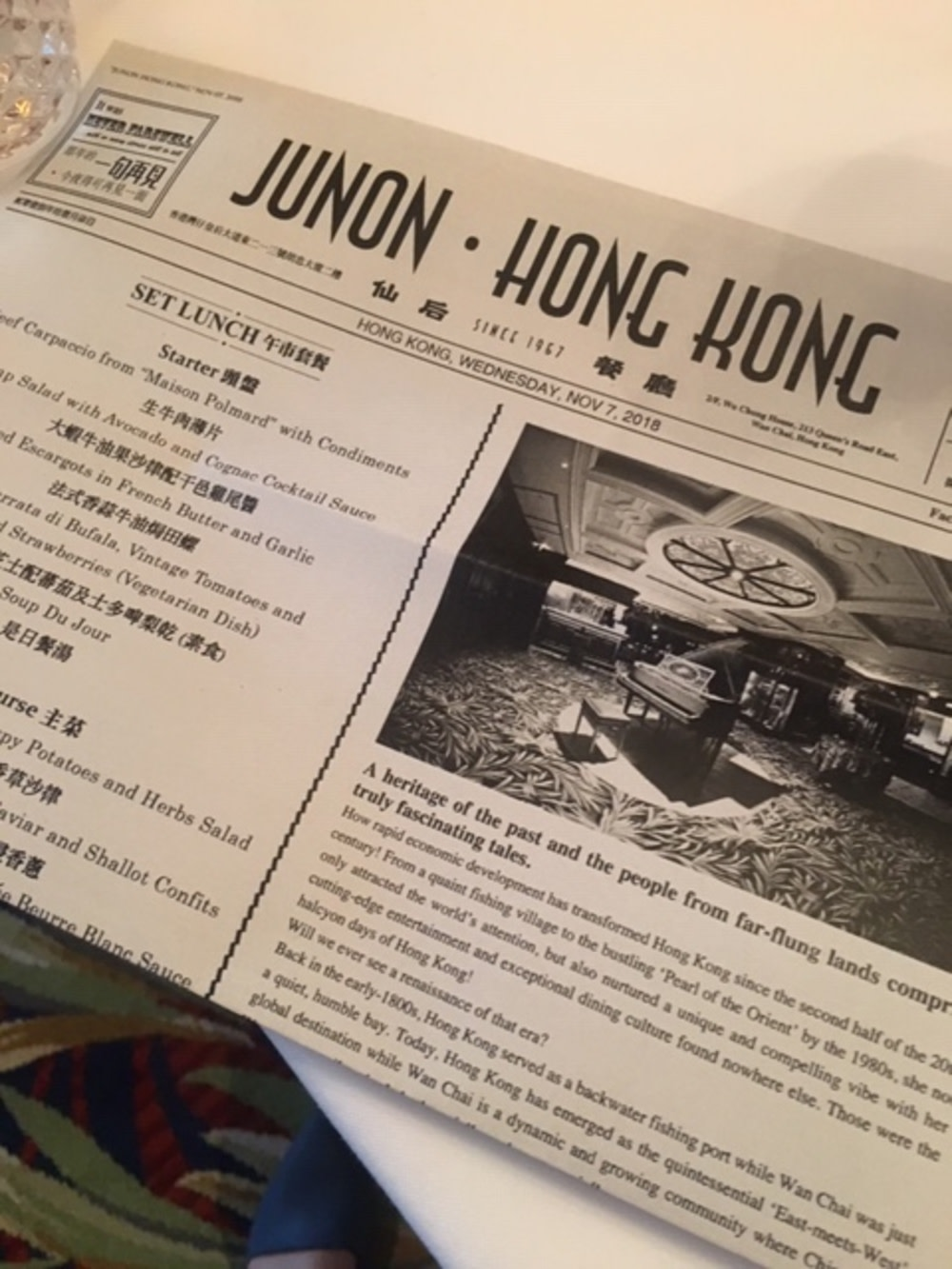 JUNON lunch menu