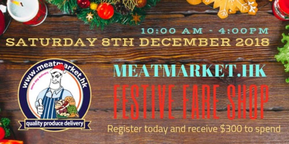 meatmarket.hk's Festive Fare Shop