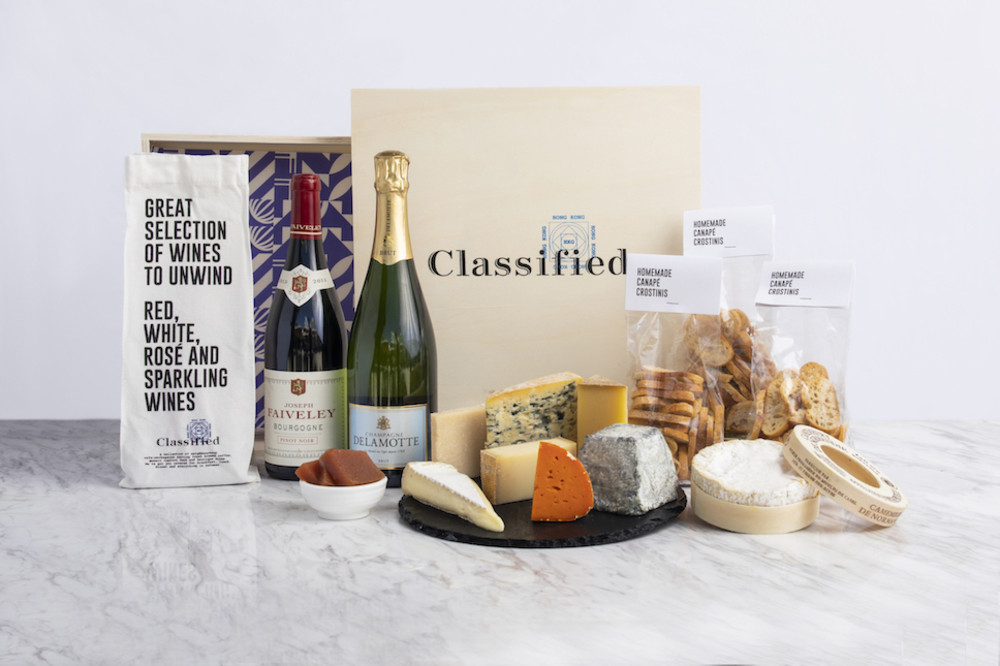 Classified's Christmas hampers