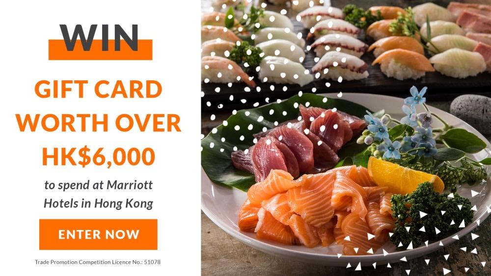 Hong Kong Buffet Giveaway