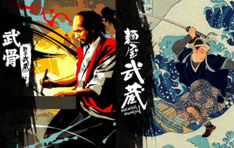 Menya Musashi