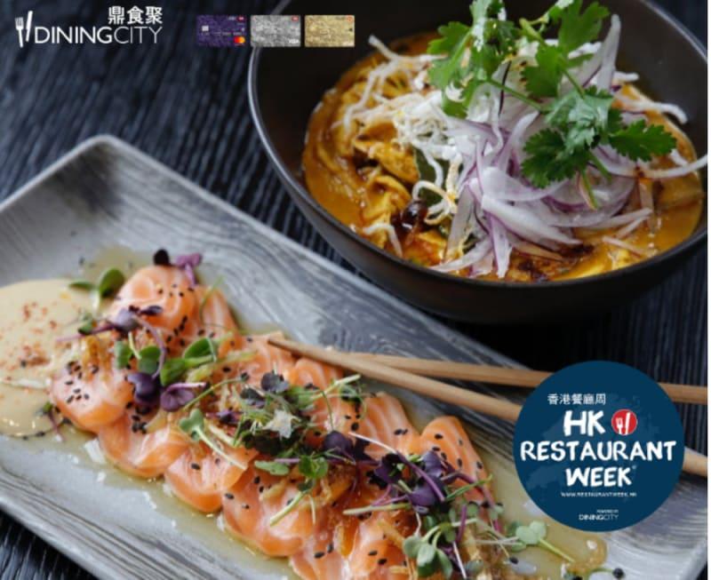 HK Restaurant Week