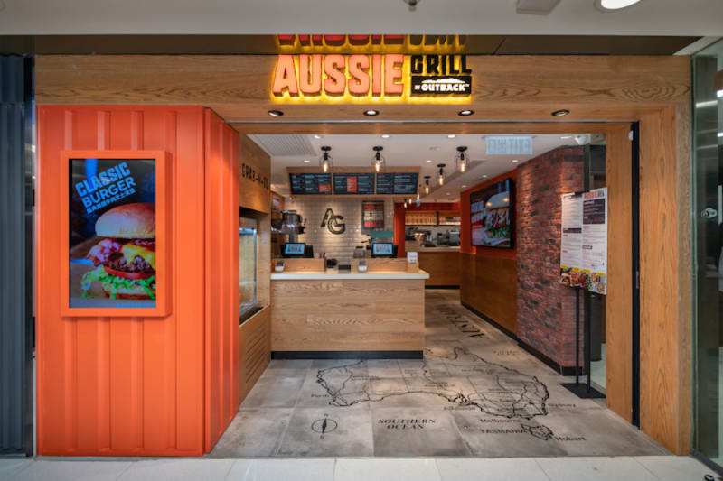 Aussie Grill by Outback™