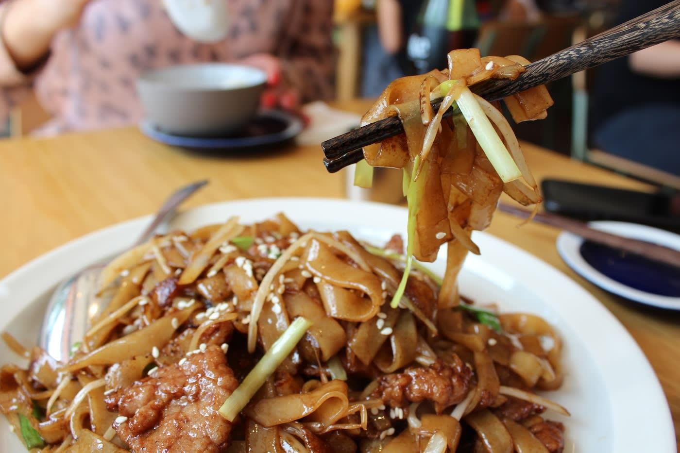 Gon Chow Ngau Ho