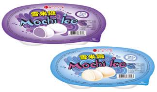 Mochi Ice