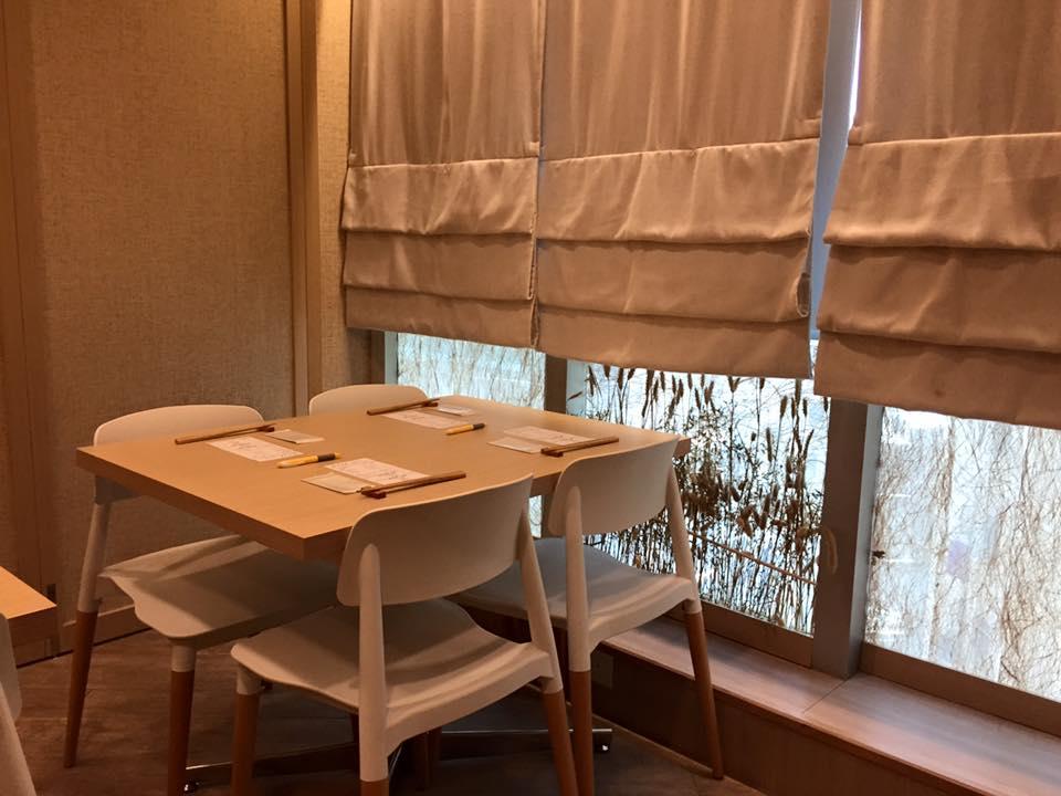 Isoya Japanese Restaurant