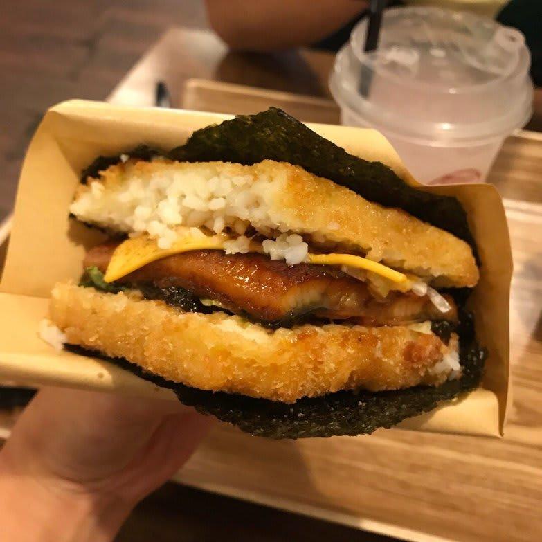 Kyoto burger