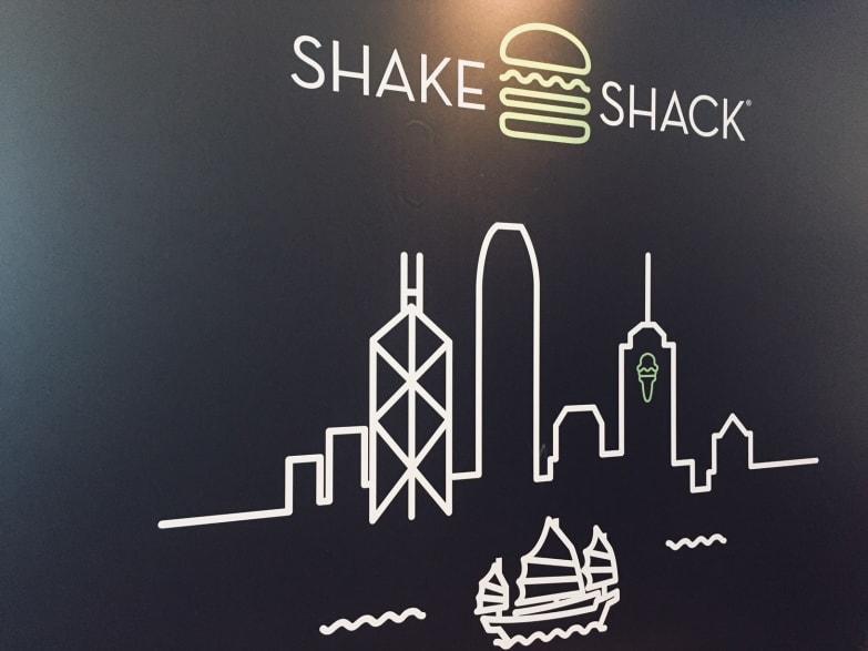 Shake Shack Hong Kong