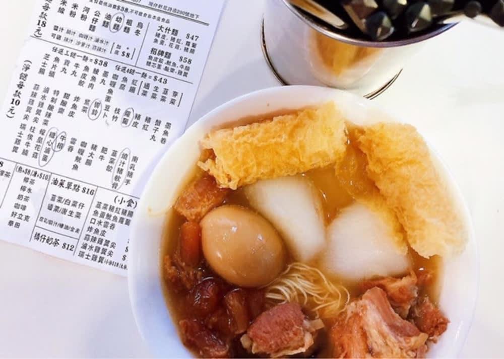 Cart noodles at Ming Ming Cart Noodle Bar Hong Kong