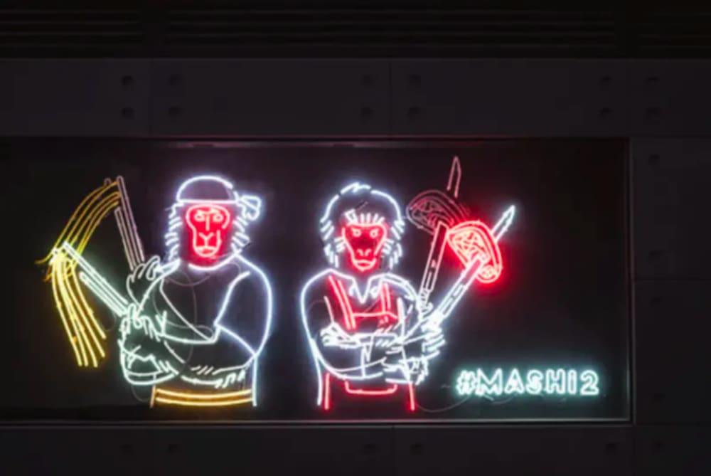 Mashi No Mashi Hong Kong