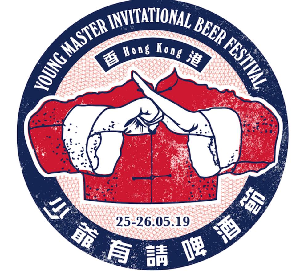 Young Master Invitational Beer Festival Hong Kong