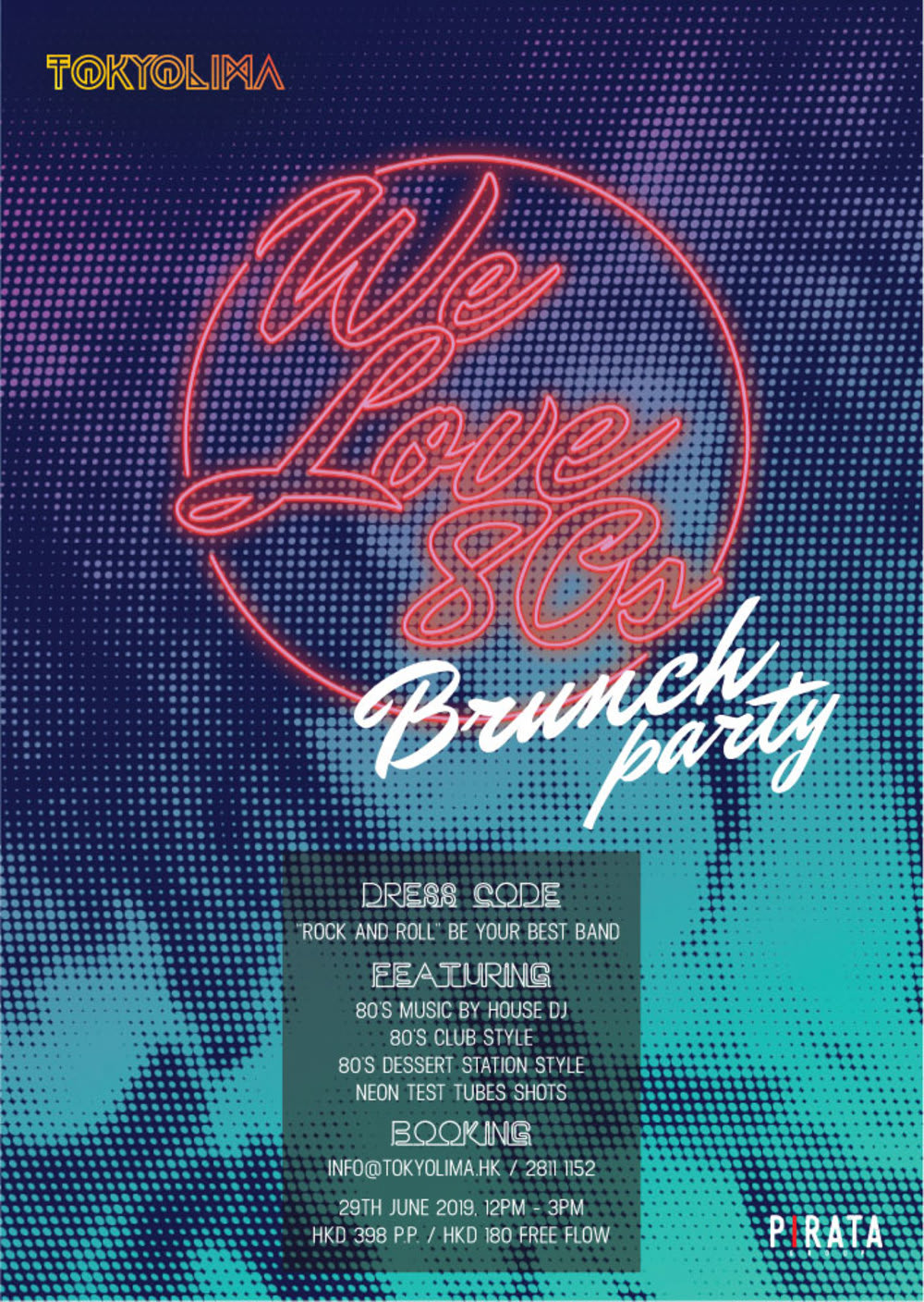 TokyoLima We Love 80s Brunch Party Hong Kong