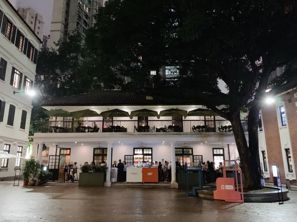 Aaharn Hong Kong