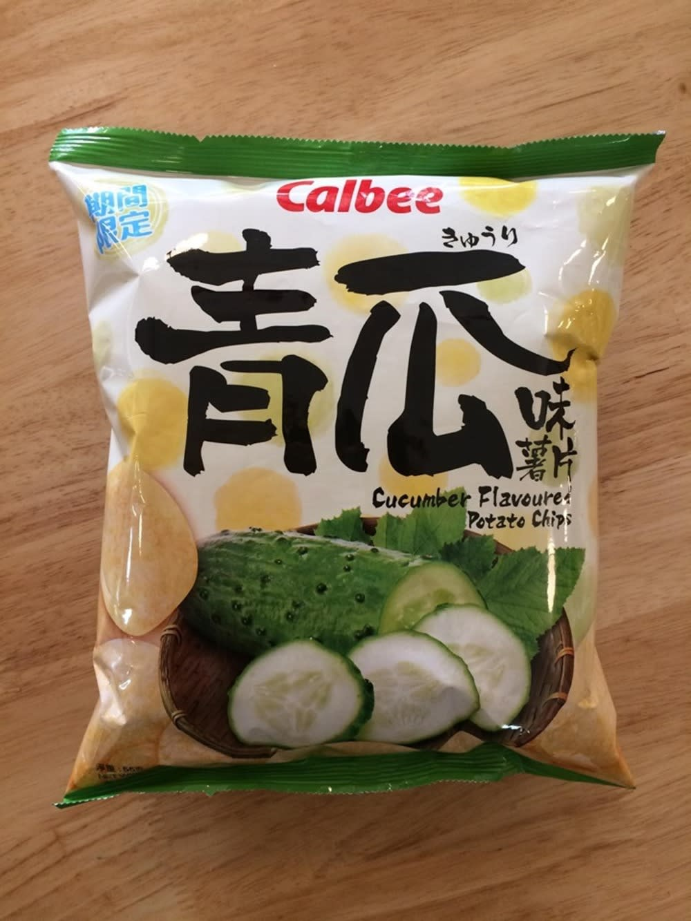 Calbee Cucumber crisps