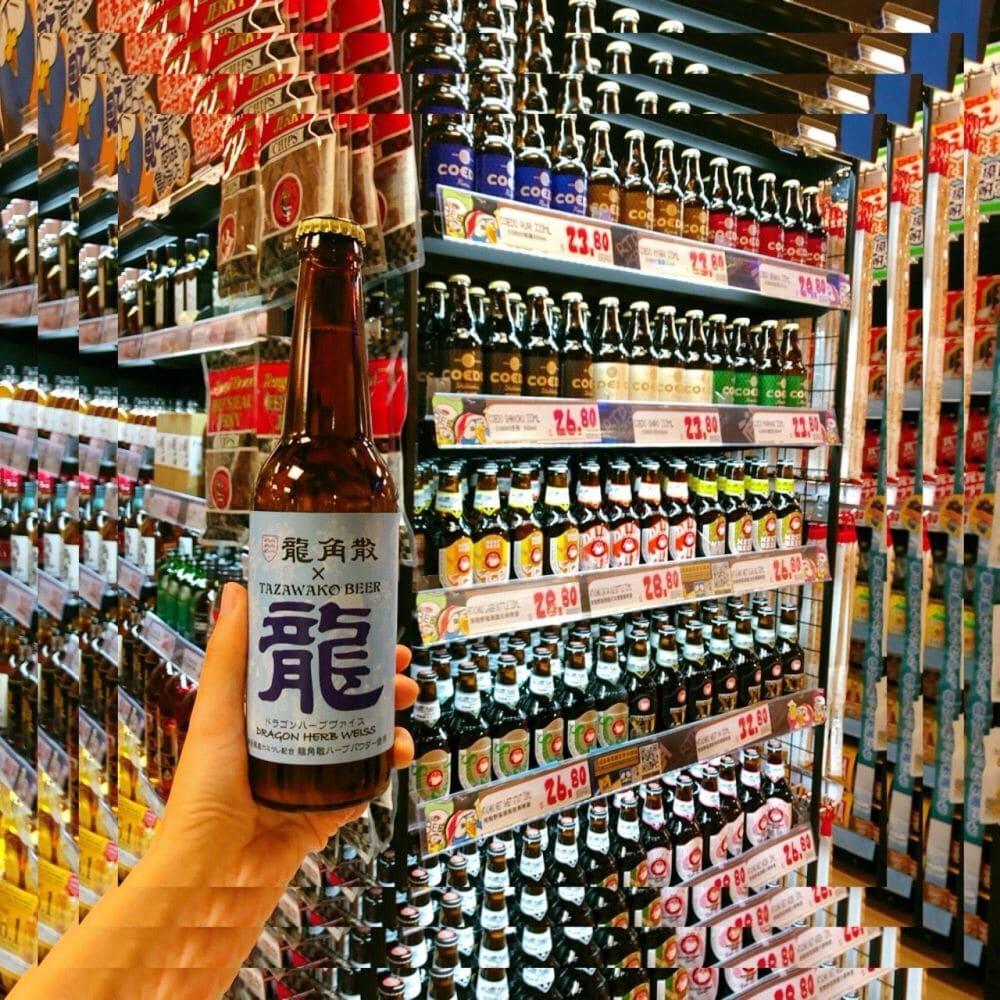 Japanese herbal beer