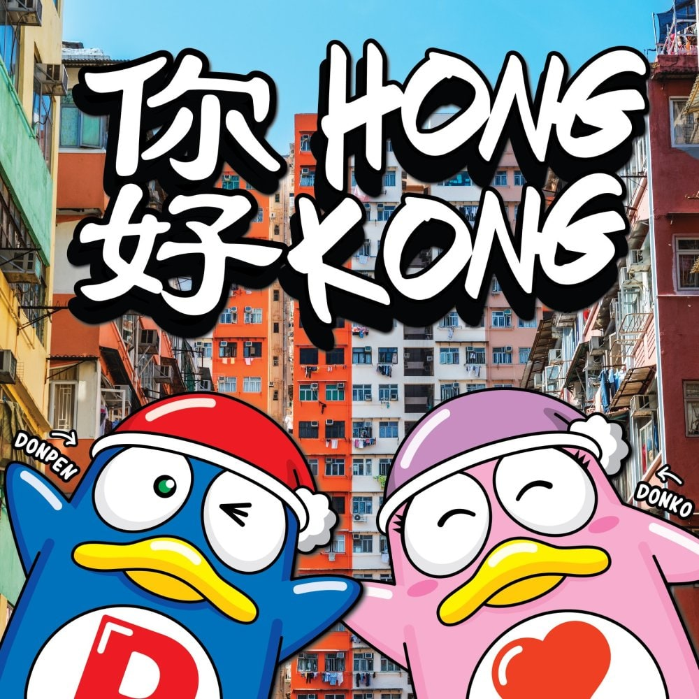 Don Don Donki Hong Kong