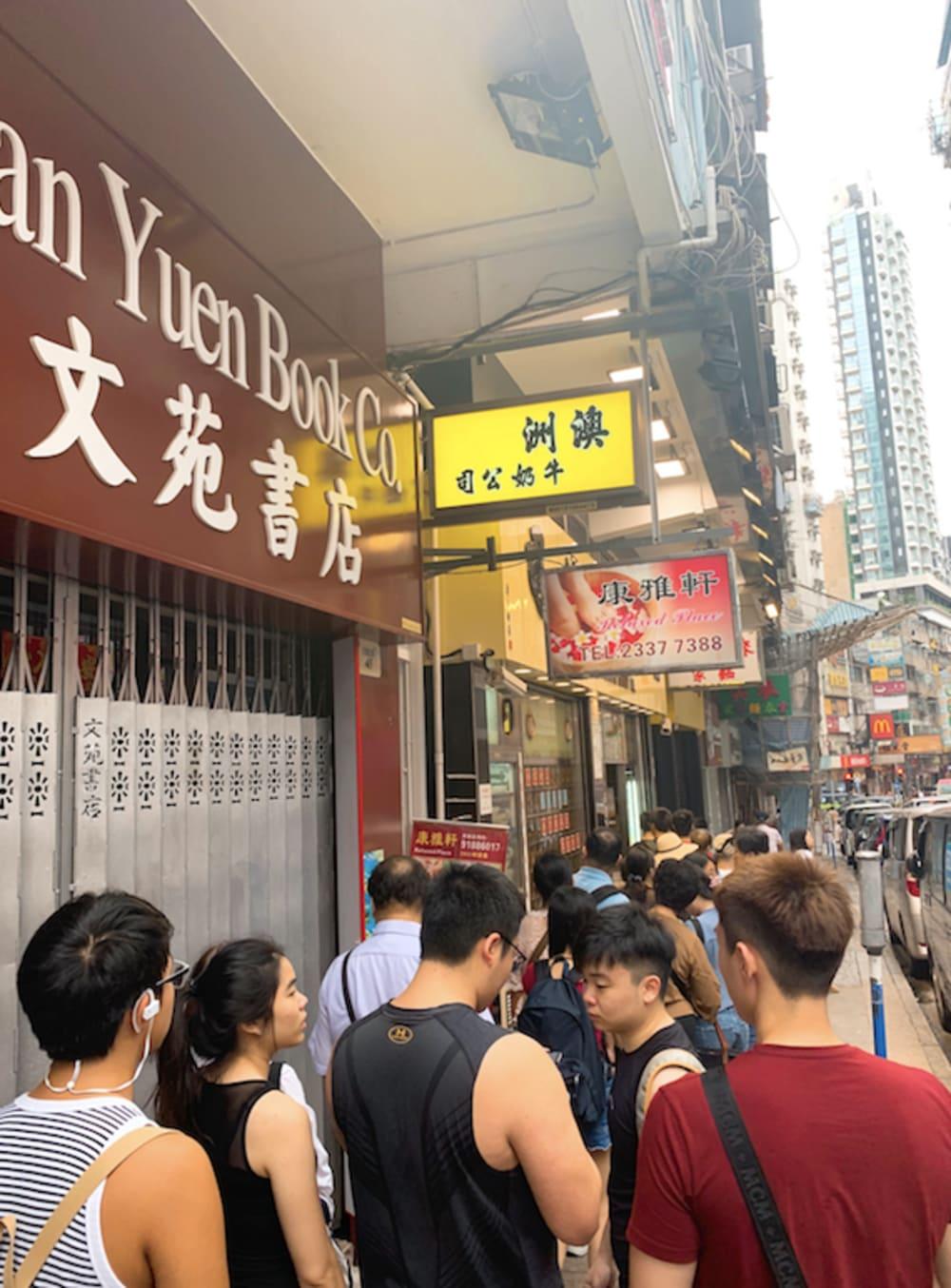 Australia Dairy Company Hong Kong