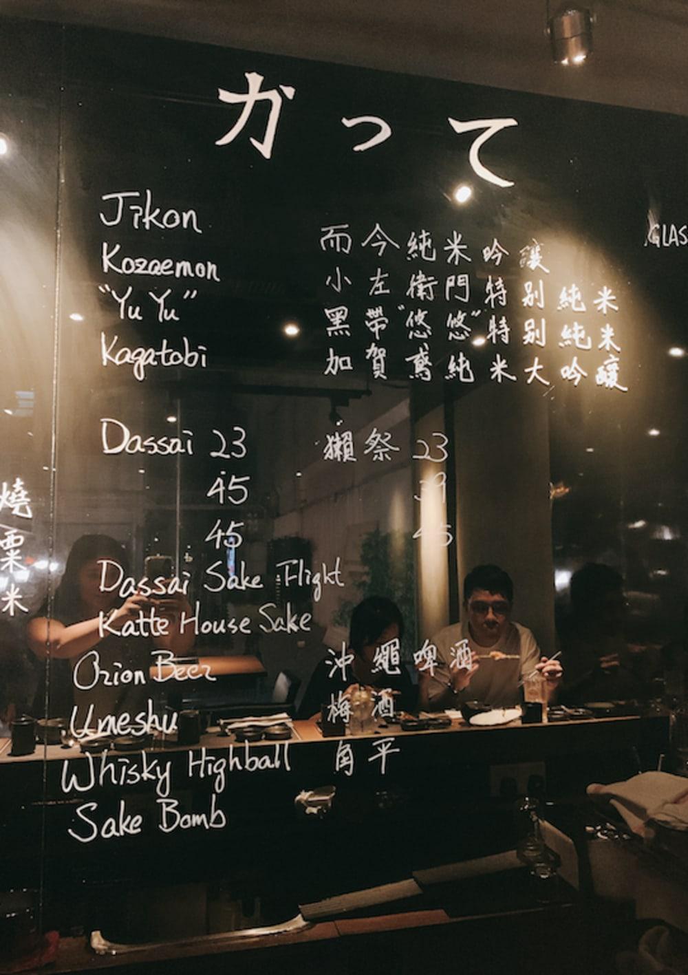 KATTE Shabushabu Hong Kong