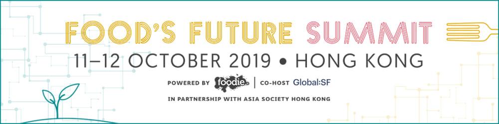Food's Future Summit Hong Kong