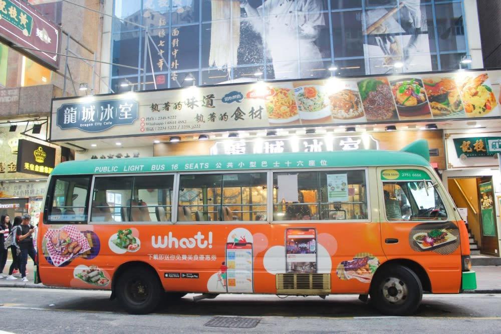 Whoot! minibus