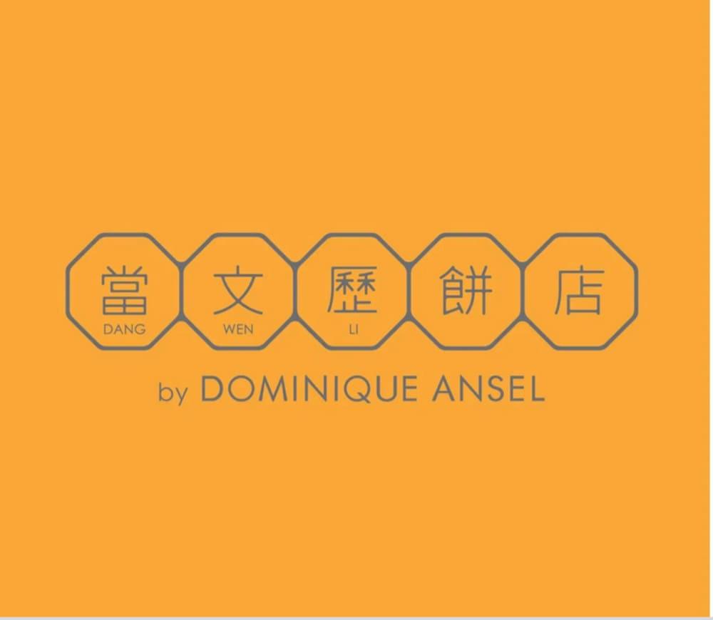 Dang Wen Li Hong Kong