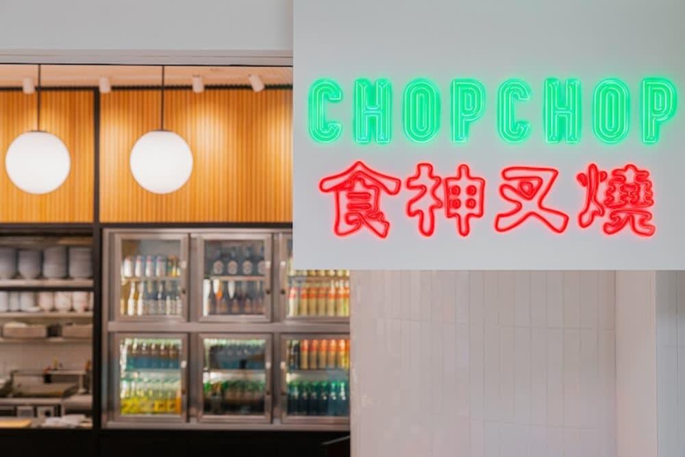 CHOP CHOP Hong Kong
