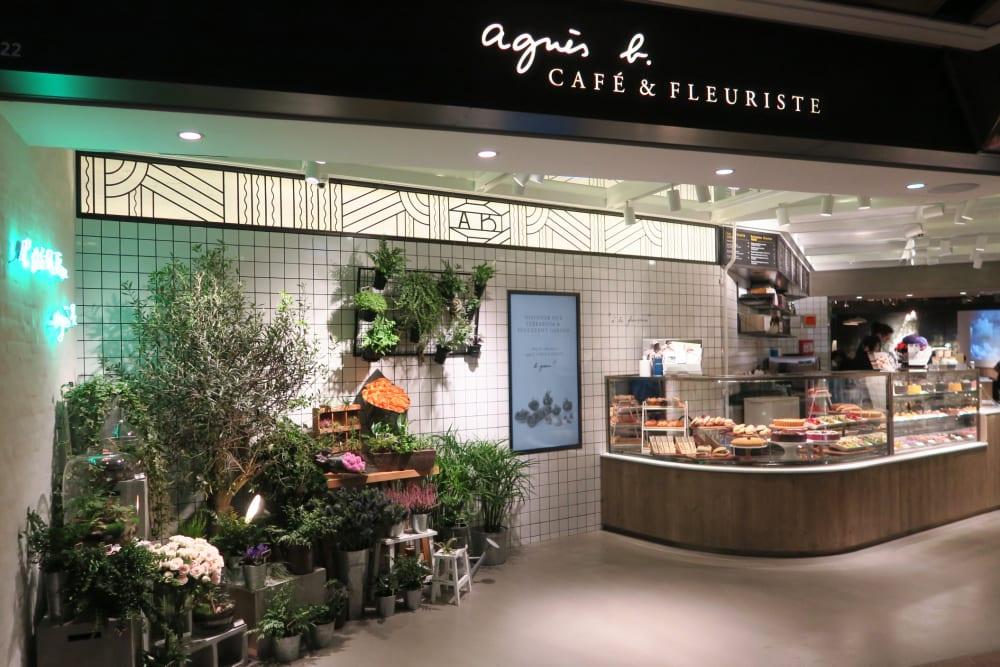 agnès b. CAFÉ & FLEURISTE Hong Kong