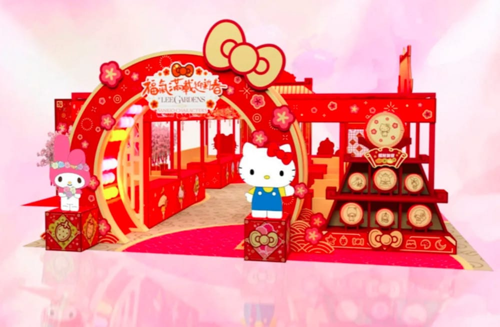 Sanrio Spring Market at Hysan Place Hong Kong