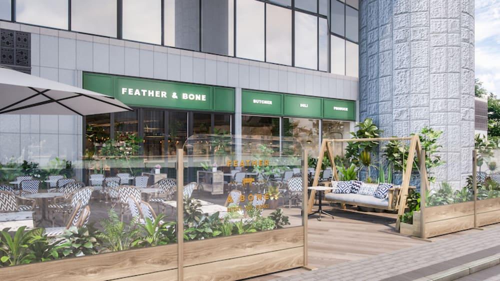 Feather & Bone (Tsuen Wan) Hong Kong