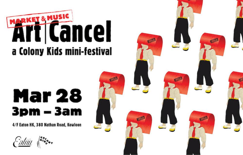 Art Cancel at Eaton HK
