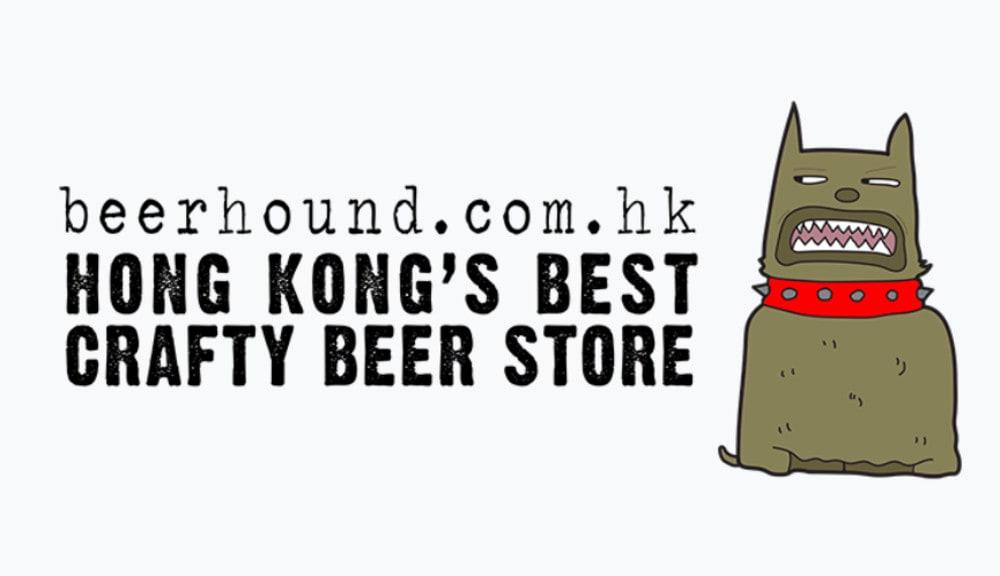 Beerhound Hong Kong