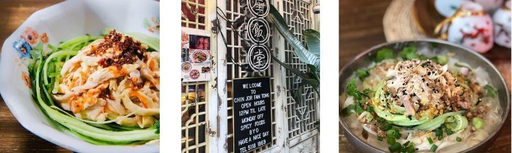 Chin Jor Fan Tong Hong Kong