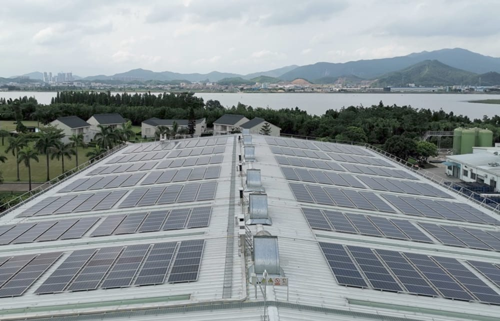 Lee Kum Kee's photovoltaic power-generation system