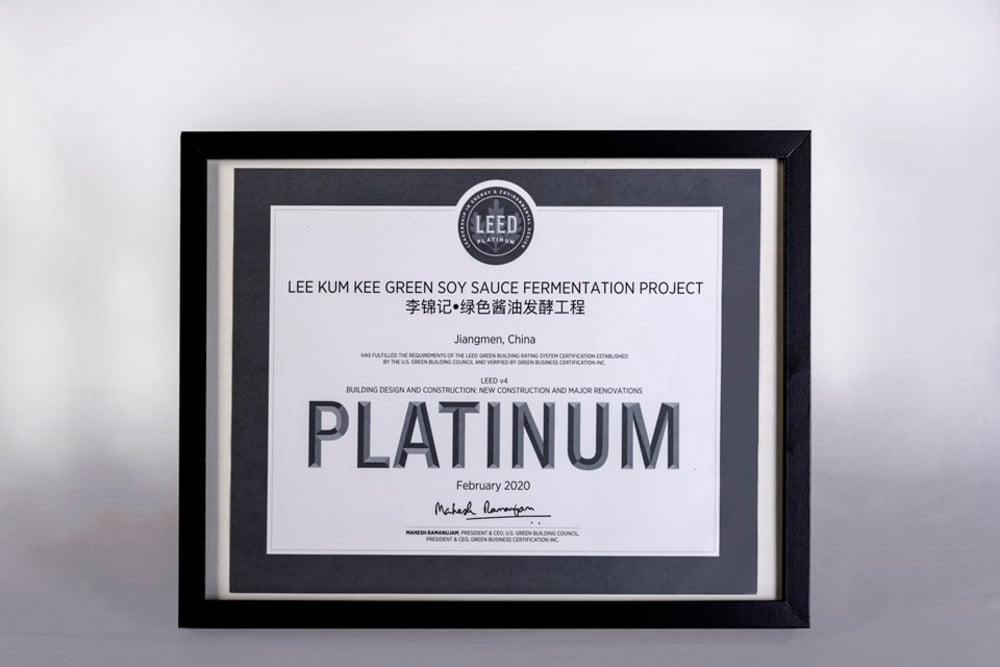 LEED Platinum certification for Lee Kum Kee