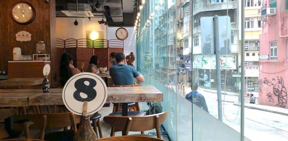 LN Fortunate Coffee Hong Kong