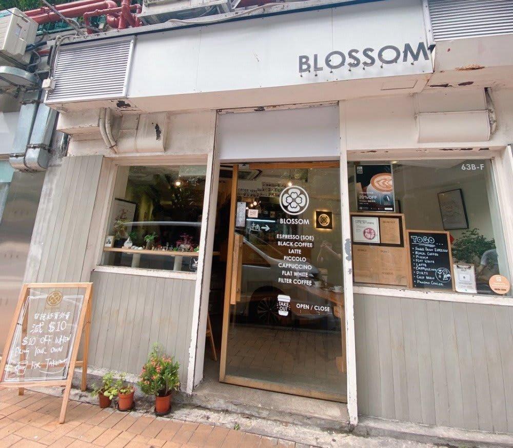 Blossom Hong Kong
