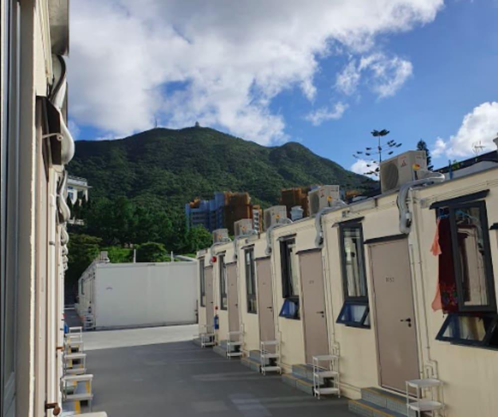 Lei Yue Mun Park and Holiday Village Hong Kong