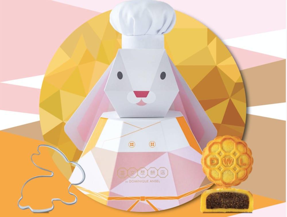 Dang Wen Li by Dominique Ansel Hong Kong mooncakes