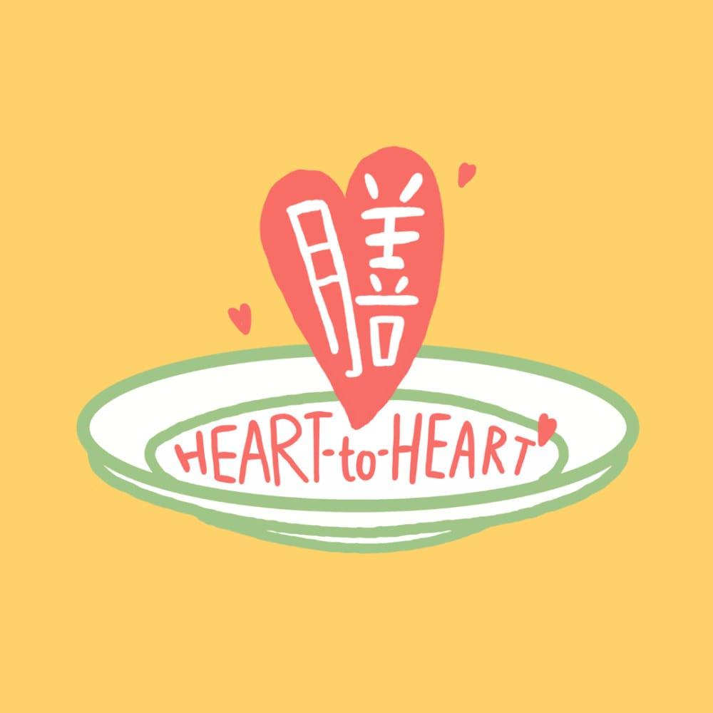Heart-to-Heart campaign Hong Kong