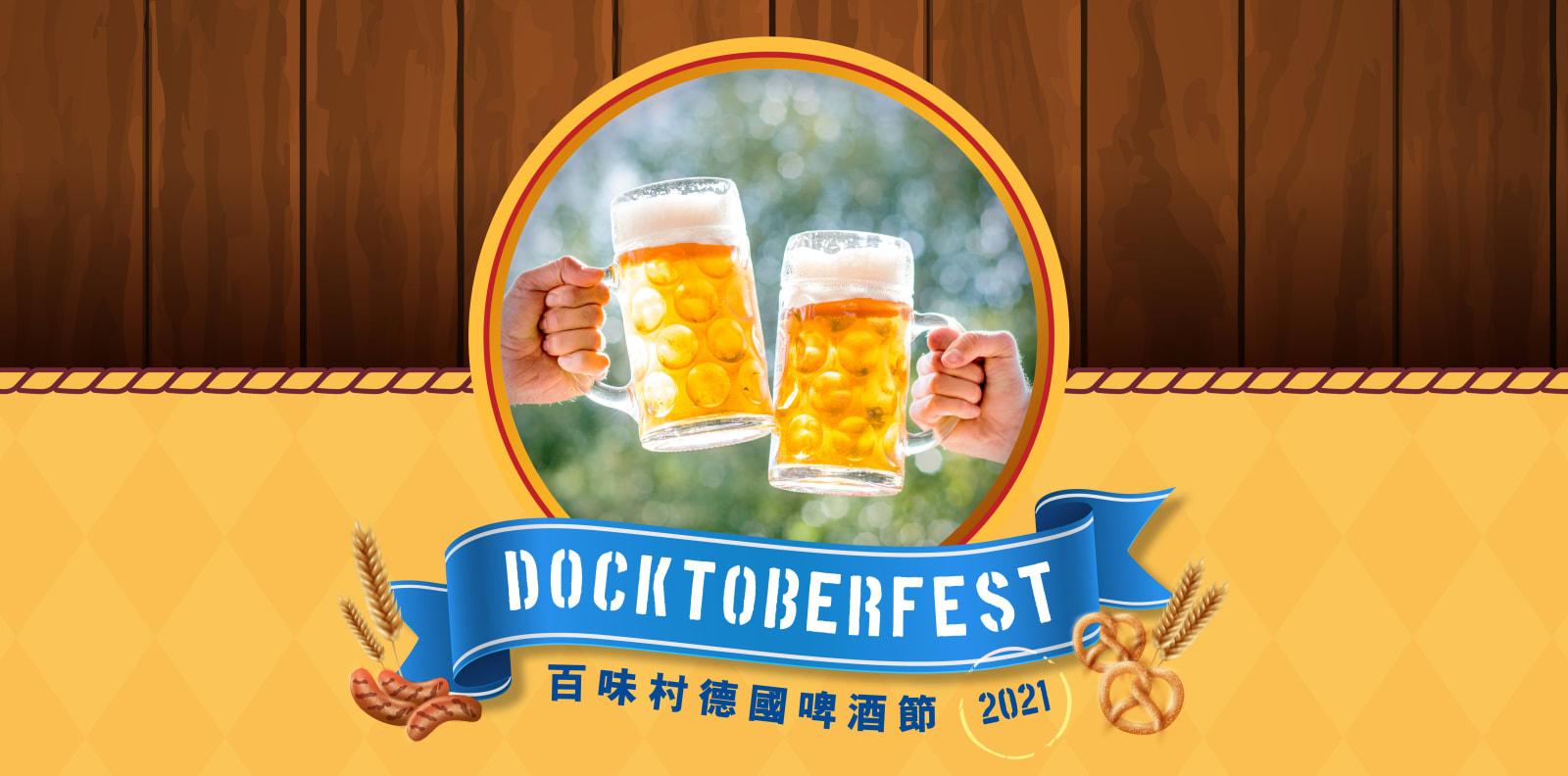 Docktoberfest at Dockyard 2021