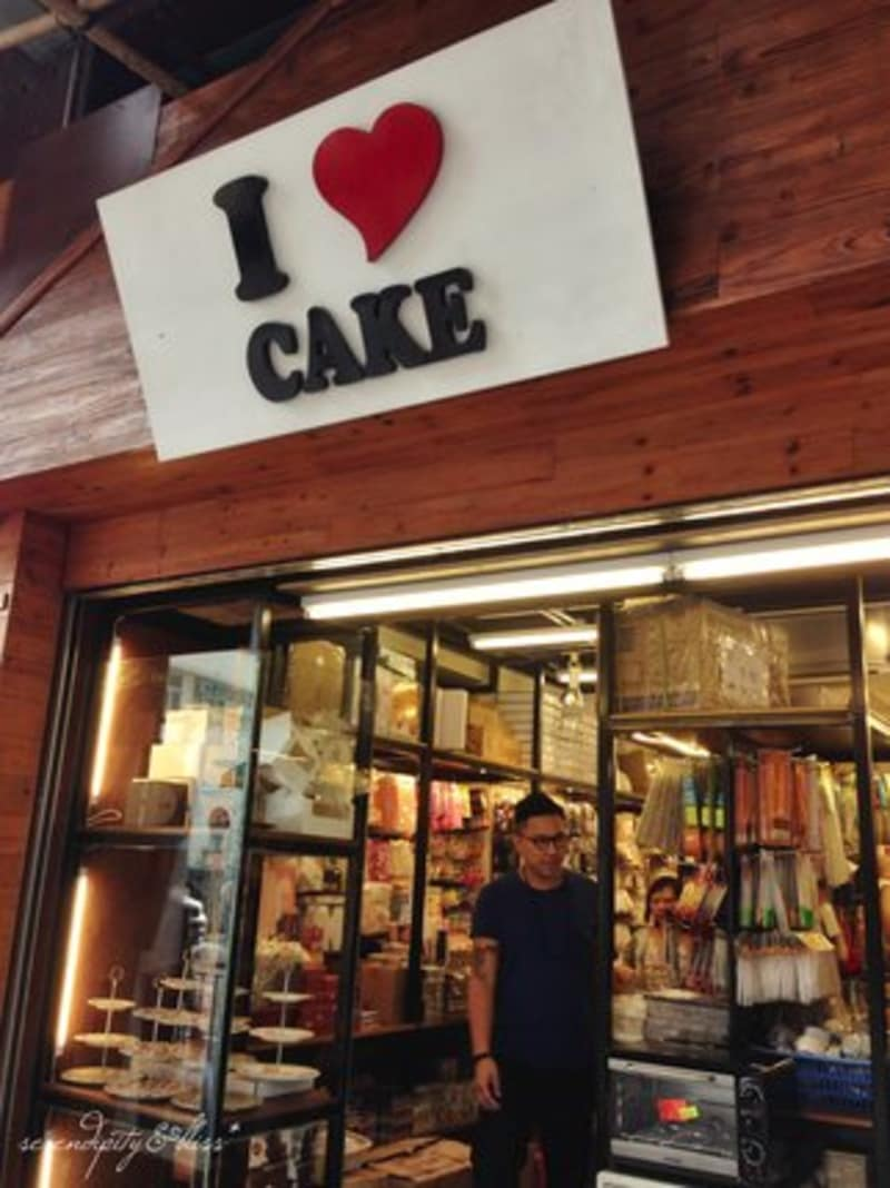 I Love Cake HK