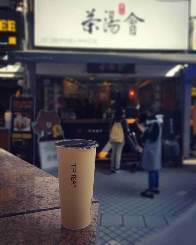 TP Tea HK